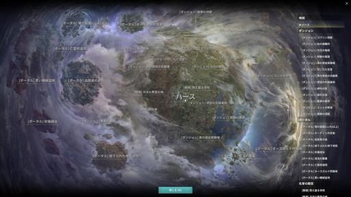 画像集#060のサムネイル/新作MMORPG「ELYON」プレイレポート。ファンタジーとSFの世界観を持つノンターゲティングアクションのファーストインプレッションをお届け