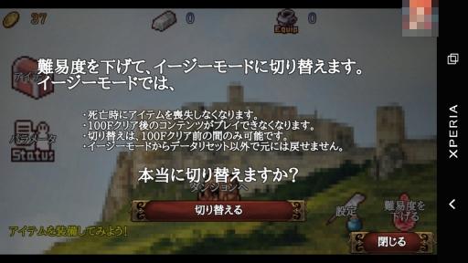 心を砕く高難度ダンジョン。スマホ向けRPGゲーム「B100S」を紹介 ...