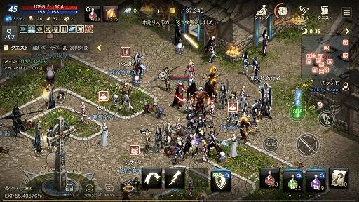 画像(050)【PR】MMORPG黄金期を彷彿とさせる雰囲気はそのまま。「リネージュM」の序盤における進め方を解説しよう