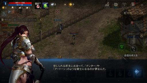 画像(051)【PR】MMORPG黄金期を彷彿とさせる雰囲気はそのまま。「リネージュM」の序盤における進め方を解説しよう