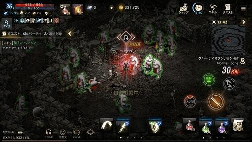 画像(053)【PR】MMORPG黄金期を彷彿とさせる雰囲気はそのまま。「リネージュM」の序盤における進め方を解説しよう