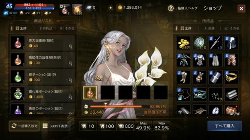 画像(057)【PR】MMORPG黄金期を彷彿とさせる雰囲気はそのまま。「リネージュM」の序盤における進め方を解説しよう
