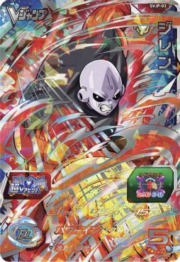 コード ミッション x アルティメット qr ドラゴンボール ヒーローズ
