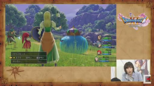 画像(012)「ドラゴンクエストXI S」ではDLCでボイスドラマも提供。3月27日放送分の公式生放送の情報まとめ