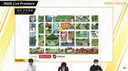 画像集#011のサムネイル/「INDIE Live Expo II」レポート。最新インディーズゲームの情報が次々と明かされ,ZUN氏の新曲も披露される