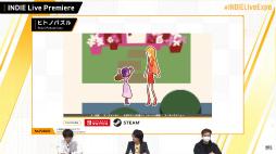 画像集#012のサムネイル/「INDIE Live Expo II」レポート。最新インディーズゲームの情報が次々と明かされ,ZUN氏の新曲も披露される