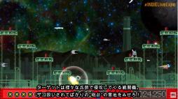 画像集#022のサムネイル/「INDIE Live Expo II」レポート。最新インディーズゲームの情報が次々と明かされ,ZUN氏の新曲も披露される