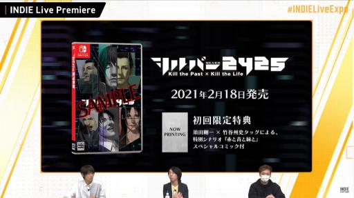 画像集#027のサムネイル/「INDIE Live Expo II」レポート。最新インディーズゲームの情報が次々と明かされ,ZUN氏の新曲も披露される