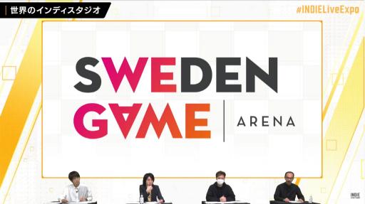 画像集#028のサムネイル/「INDIE Live Expo II」レポート。最新インディーズゲームの情報が次々と明かされ,ZUN氏の新曲も披露される