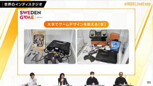 画像集#033のサムネイル/「INDIE Live Expo II」レポート。最新インディーズゲームの情報が次々と明かされ,ZUN氏の新曲も披露される