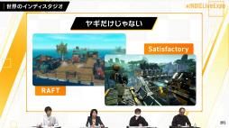 画像集#037のサムネイル/「INDIE Live Expo II」レポート。最新インディーズゲームの情報が次々と明かされ,ZUN氏の新曲も披露される