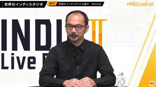 画像集#038のサムネイル/「INDIE Live Expo II」レポート。最新インディーズゲームの情報が次々と明かされ,ZUN氏の新曲も披露される