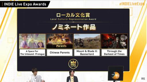 画像集#048のサムネイル/「INDIE Live Expo II」レポート。最新インディーズゲームの情報が次々と明かされ,ZUN氏の新曲も披露される