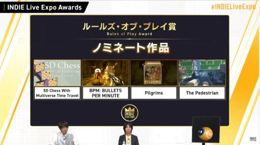 画像集#058のサムネイル/「INDIE Live Expo II」レポート。最新インディーズゲームの情報が次々と明かされ,ZUN氏の新曲も披露される