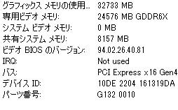 画像集#020のサムネイル/「GeForce RTX 3090」レビュー。8Kでのゲームプレイを謳うRTX 30シリーズ最強GPUの実力をZOTAC製「RTX 3090 Trinity」で検証する