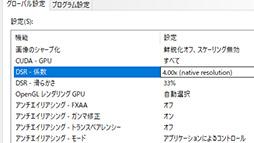 画像集#025のサムネイル/「GeForce RTX 3090」レビュー。8Kでのゲームプレイを謳うRTX 30シリーズ最強GPUの実力をZOTAC製「RTX 3090 Trinity」で検証する