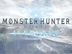「MH:WORLD」の大型拡張コンテンツ「MONSTER HUNTER: WORLD ICEBORNE」が発表。2019年秋に配信予定で価格は未定