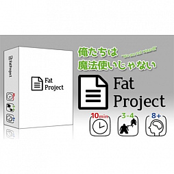 Fat Project
