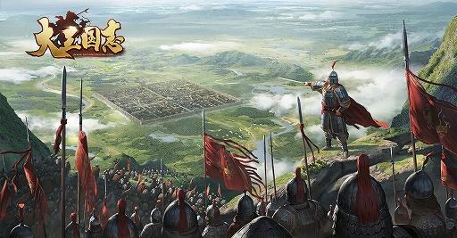 イッター 城 の 戦い