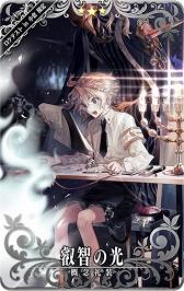 Fate/Grand Order Arcade」,第2回ロケテストに「FGO」の最新