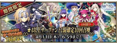 画�(009)「FGO Arcade��「�藻��(キャスター)��3月29日�戦。公�生放�や�種キャンペーン情報も公開