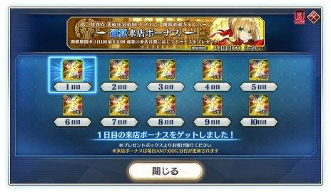 画�(010)「FGO Arcade��「�藻��(キャスター)��3月29日�戦。公�生放�や�種キャンペーン情報も公開