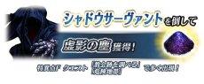画�(012)「FGO Arcade��「�藻��(キャスター)��3月29日�戦。公�生放�や�種キャンペーン情報も公開