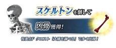 画�(013)「FGO Arcade��「�藻��(キャスター)��3月29日�戦。公�生放�や�種キャンペーン情報も公開