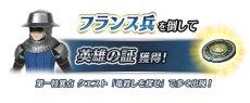 画�(014)「FGO Arcade��「�藻��(キャスター)��3月29日�戦。公�生放�や�種キャンペーン情報も公開