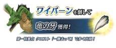 画�(015)「FGO Arcade��「�藻��(キャスター)��3月29日�戦。公�生放�や�種キャンペーン情報も公開