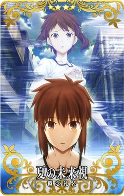 画像(008)「Fate/Grand Order Arcade」で「空の境界 the Garden of sinners」とのコラボイベントが開催