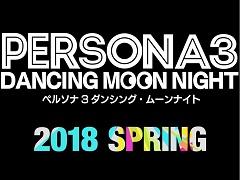 「ペルソナ3 ダンシング・ムーンナイト」「ペルソナ5 ダンシング・スターナイト」が2018年春に同時発売。「ペルソナQ2(仮称)」も制作中