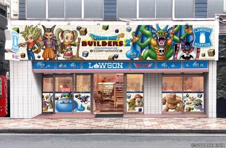 画像(006)「ドラゴンクエストビルダーズ2 破壊神シドーとからっぽの島」の体験版が12月6日に配信開始。ローソンコラボを11月20日より実施