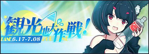 画像集#005のサムネイル/「アズールレーン」,公式生放送に下田麻美さんと立花慎之介さんの出演が決定