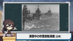 画像集#003のサムネイル/「アズールレーン」のWeb動画第6回が公開。駆逐艦・島風を紹介