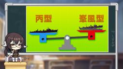 画像集#005のサムネイル/「アズールレーン」のWeb動画第6回が公開。駆逐艦・島風を紹介