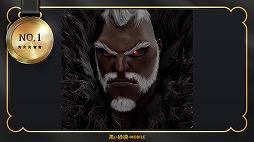 画像(008)MMORPG「黒い砂漠モバイル」でキャラメイクキャンペーンの入賞作品20点が発表。公式サイトには全応募作品へのリンクも