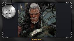 画像(009)MMORPG「黒い砂漠モバイル」でキャラメイクキャンペーンの入賞作品20点が発表。公式サイトには全応募作品へのリンクも