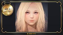 画像(010)MMORPG「黒い砂漠モバイル」でキャラメイクキャンペーンの入賞作品20点が発表。公式サイトには全応募作品へのリンクも