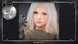 画像(011)MMORPG「黒い砂漠モバイル」でキャラメイクキャンペーンの入賞作品20点が発表。公式サイトには全応募作品へのリンクも
