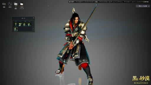 画像(004)無精髭のシブい剣豪が「黒い砂漠 MOBILE」に登場! 刀剣を巧みに操る「ブレイダー」の魅力を紹介