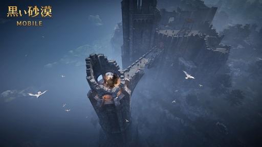 """画像(001)MMORPG「黒い砂漠MOBILE」,アップデートでキャラクターのレベル上限を61に引き上げ。新エリアの""""クロン城""""も実装"""