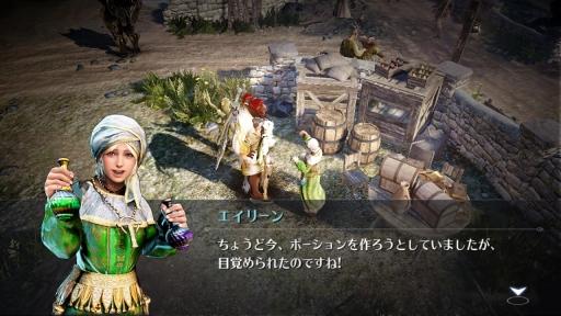 """画像(001)【PR】映像美と自由度の高いゲーム性に震えろ! 「黒い砂漠MOBILE」はスマホで楽しめる""""本格""""MMORPGだ"""