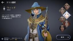 """画像(004)【PR】映像美と自由度の高いゲーム性に震えろ! 「黒い砂漠MOBILE」はスマホで楽しめる""""本格""""MMORPGだ"""