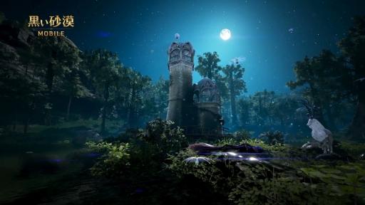 """画像(010)【PR】映像美と自由度の高いゲーム性に震えろ! 「黒い砂漠MOBILE」はスマホで楽しめる""""本格""""MMORPGだ"""