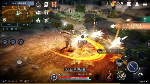 """画像(014)【PR】映像美と自由度の高いゲーム性に震えろ! 「黒い砂漠MOBILE」はスマホで楽しめる""""本格""""MMORPGだ"""