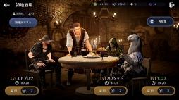 """画像(018)【PR】映像美と自由度の高いゲーム性に震えろ! 「黒い砂漠MOBILE」はスマホで楽しめる""""本格""""MMORPGだ"""