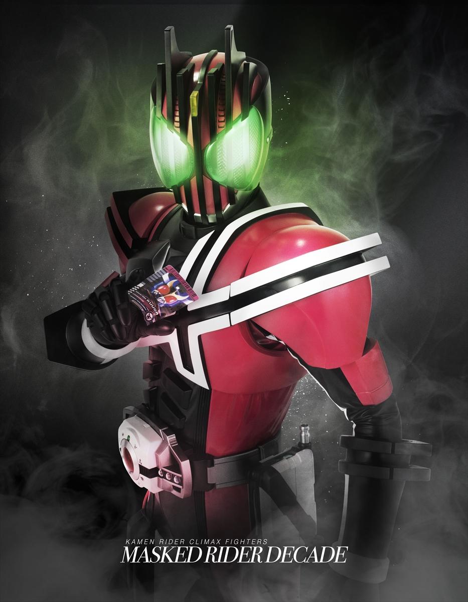 画像集 010 仮面ライダー クライマックスファイターズ に登場する19