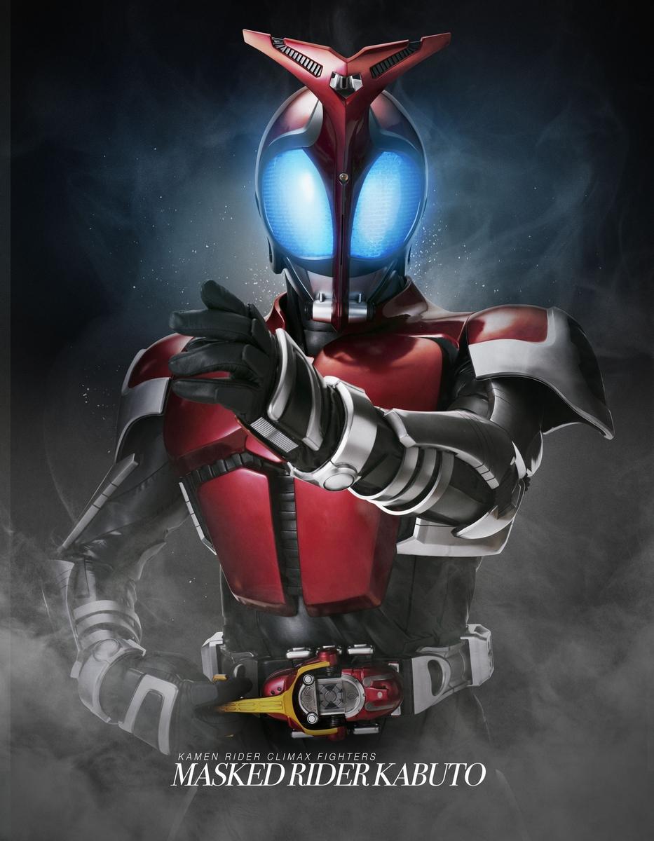 画像集 0 鎧武を紹介 Web番組も明日放送