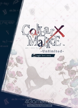 Collar×Malice -Unlimited-